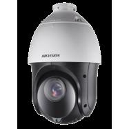 IP kamera DS-2DE4225IW-D...